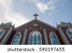 Christian Church. Inscription ...