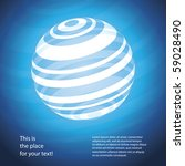 globe design vector | Shutterstock .eps vector #59028490