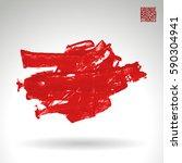 brush stroke and texture.... | Shutterstock .eps vector #590304941