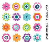 Stock vector set of flat spring flower icons in silhouette isolated on white cute retro illustrations in bright 590312945