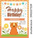 birthday invitation card | Shutterstock .eps vector #590337539