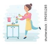 vector cartoon funny...   Shutterstock .eps vector #590351285