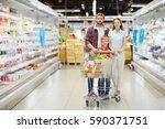 full length portrait of... | Shutterstock . vector #590371751