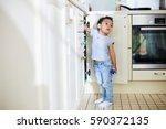 full length portrait of playful ... | Shutterstock . vector #590372135