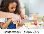 multi ethnic family cooking... | Shutterstock . vector #590372279
