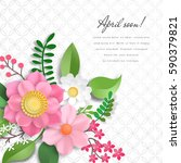 vector card. bouquet of flowers ... | Shutterstock .eps vector #590379821