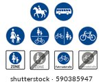 collection of vector signs. a... | Shutterstock .eps vector #590385947