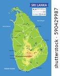 vector color map of sri lanka... | Shutterstock .eps vector #590429987