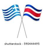 greek and costa rican crossed...   Shutterstock .eps vector #590444495