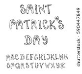 'happy saint patrick's day'.... | Shutterstock .eps vector #590447849