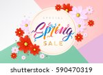 spring sale background with... | Shutterstock .eps vector #590470319