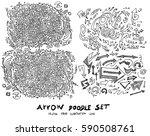 vector hand drawn arrows set | Shutterstock .eps vector #590508761