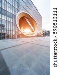 shanghai  china   jan 20th ... | Shutterstock . vector #590513111