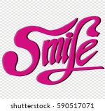 quotes  smile   Shutterstock .eps vector #590517071