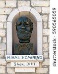 Small photo of BERAT, ALBANIA - OCTOBER 01, 2016: Memorial of Michael I Komnenos Doukas founder and first ruler of the Despotate of Epirus, Berat, Albania on October 01, 2016.