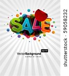 3d sale message with percents...   Shutterstock .eps vector #59058232