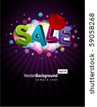 3d sale message with percents... | Shutterstock .eps vector #59058268