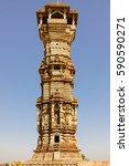 kirti stambha  chittorgarh fort ... | Shutterstock . vector #590590271