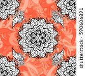 paisleys elegant floral vector... | Shutterstock .eps vector #590606891