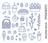 hand drawn collection of...   Shutterstock .eps vector #590608391