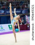 Small photo of MOSCOW - Feb 19: Agiurgiuculese Alexandra acts at Rhythmic Gymnastics Grand Prix , in Moscow on February 19, 2017
