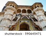 low angle view of entrance gate ... | Shutterstock . vector #590645471