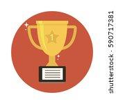 vector trophy cup flat icon | Shutterstock .eps vector #590717381