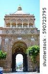 external facade porta nuova of... | Shutterstock . vector #590723795