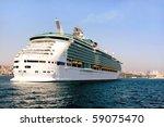 luxury cruise ship in bosporus  ...