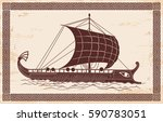 ancient greek ship with oars... | Shutterstock .eps vector #590783051