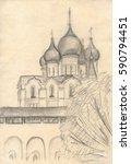 orthodox church with tree hand...