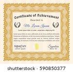 orange diploma or certificate...   Shutterstock .eps vector #590850377