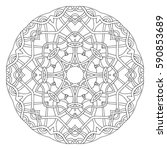 hand drawn mandalas. decorative ... | Shutterstock .eps vector #590853689