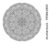 hand drawn mandalas. decorative ... | Shutterstock .eps vector #590861804