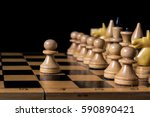 the game of chess  the first... | Shutterstock . vector #590890421