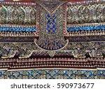 bagkok  thailand  24 february...   Shutterstock . vector #590973677