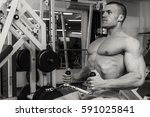 muscular torso of sexy young... | Shutterstock . vector #591025841