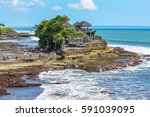 pura tanah lot bali indonesia | Shutterstock . vector #591039095
