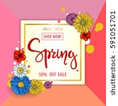 spring sale background. vector... | Shutterstock .eps vector #591051701