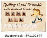 spelling word scramble game... | Shutterstock .eps vector #591102674