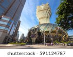 macao china   feb 17 2017 grand ... | Shutterstock . vector #591124787