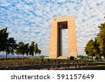 canakkale martyrs' memorial... | Shutterstock . vector #591157649