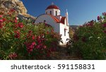 Small photo of Photo of Karpathos island picturesque church, Dodekanese islands, Aegean, Greece