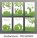 set of postcard or banner for... | Shutterstock .eps vector #591169301