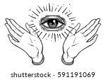 female hands open around... | Shutterstock .eps vector #591191069