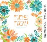 happy passover vector card... | Shutterstock .eps vector #591210041