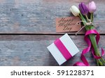 mothers day gift flowers with... | Shutterstock . vector #591228371