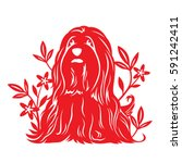red paper cut dog zodiac and... | Shutterstock .eps vector #591242411