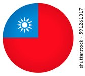 taiwan icon  vector... | Shutterstock .eps vector #591261317
