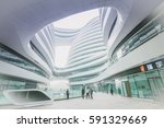 beijing  china   oct 19.soho ... | Shutterstock . vector #591329669